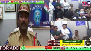 ROWDY SHEETERS COUNSELLING DONE BY INSPECTOR SIVA CHANDRA  AT HABEEBNAGAR PS | HYD | TS