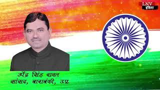 कानपुर - 15 अगस्त और रक्षा बंधन के मद्देनज़र चला चेकिंग अभियान