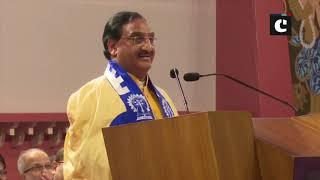 Ramesh Pokhriyal gives classic example of 'Rama Setu' to budding engineers of IIT Kharagpur