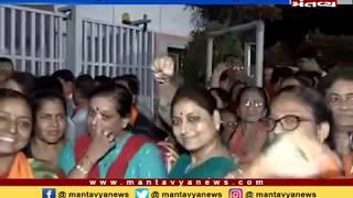METRO NEWS (28/08/2019) - Mantavya News