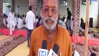 Vadiya   The Kathi Samaj Sammelan was held   ABTAK MEDIA