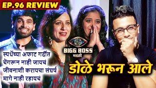 Shiv Thakre, Kishori Shahane, Neha Shitole EMOTIONAL Journey | Bigg Boss Marathi 2 Ep.96 Review