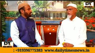 Moulana Taher Shah Wali Exclusive Interview With DT News
