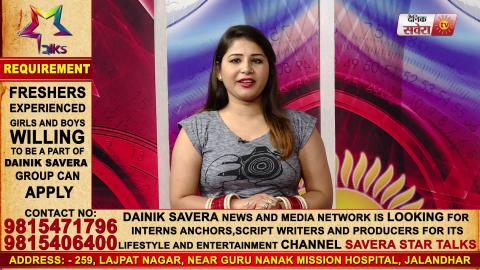 Ninja ਨੇ Share ਕੀਤੀ Good Luck Jatta ਦੀ ਨਵੀਂ Update | Rubina Bajwa | Dainik Savera