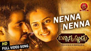 Chinni Krishnudu Full Video Songs - Ninna Ninna Full Video Song - G.V.Prakash, Arthana Binu