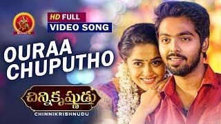 Chinni Krishnudu Full Video Songs - Oura Chuputho Full Video Song - G.V.Prakash, Arthana Binu