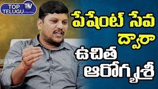 Aarogyasri Raja  About His Patient Seva Service Information | BS Talk Show | Top Telugu TV