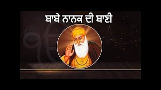 Special: 550वें साल का हर दिन Guru Nanak Dev ji के साथ | EP: 169