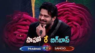 Prabhas In Bigg Boss Telugu 3 Show | Sahoo Movie Promotion | Top Telugu TV