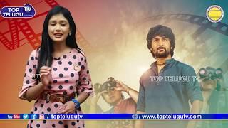 Nani's Gang Leader Trailer REVIEW | Karthikeya | Vikram Kumar | Anirudh Ravichander |Top Telugu TV