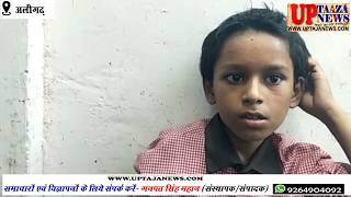 बच्चा चोर का मामला आया सामने,बच्चा चोर को लोगों ने पकड़ा