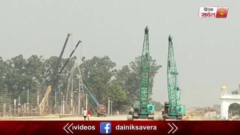 बिना किसी रुकावट के जोरो पर kartarpur Corridor का निर्माण