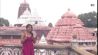 Shree Jagannath Temple | Puri, Odisha, India | Dream Destination Tour | Satya Bhanja