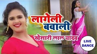 Live Dance Video - Chandani Singh - लागेली बावली - Bhojpuri Dance Video 2019