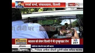 #BHUPINDER_HOODA की #SONIA_GANDHI के साथ मीटिंग हुई खत्म,जानें किस बात को लेकर हुई चर्चा