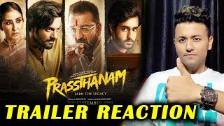 Prassthanam Trailer Reaction | Review | Sanjay Dutt | Jackie Shroff | Ali Fazal