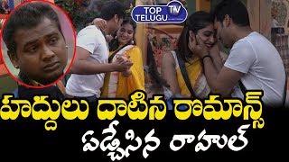 Romance In Bigg Boss House | Star Maa Bigg Boss Telugu 3 Latest News | Nuthan Naidu | Top Telugu TV