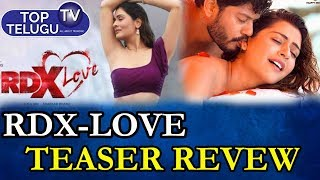 Actress Payal Raj Puth RDX Love Story Teaser Review | Telugu TollyWood Films | Top Telugu TV