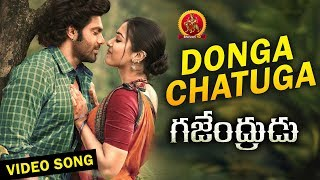 Gajendrudu Full Video Songs -  Donga Chaatuga Full Video Song - Arya, Catherine Tresa