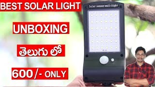 Solar Powered 36 LED PIR Motion Sensor Waterproof Street Security Light Wall Lamp unboxing