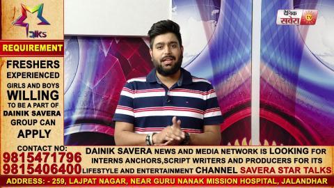 Daaka   Gippy Grewal   Zareen Khan   Teaser Review   New Punjabi Movie   Dainik Savera
