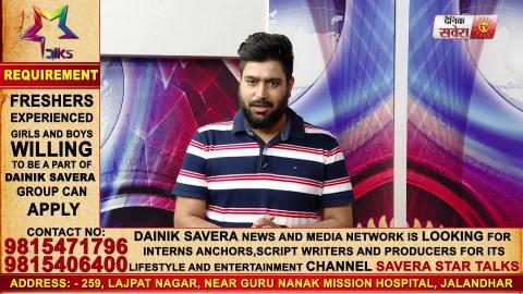 Chan Ve | Harshdeep Kaur | Mandy Takhar | Jobanpreet Singh | Saak | New Punjabi Song | Dainik Savera