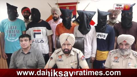 हथियारों के साथ TarnTaran Police ने पकड़े 5 लोग