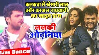 Kajal Raghwani Live Dance - ललकी ओढनिया - Lalki Odhaniya - Khesari Lal Yadav - Live Stage Show 2019
