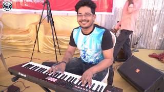 Ankhiya ke nirkhe re kajra || आँखिया के निरखे रे कज़रा || Best instrument by Sajan Music Group