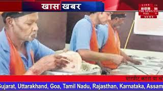 FSSAI ने इंदौर के खजराना गणेश मंदिर को दिया भोग प्रमाणपत्र