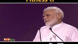Fitness एक शब्द नहीं है, बल्कि स्वस्थ और समृद्ध जीवन की एक जरूरी शर्त है: पीएम मोदी