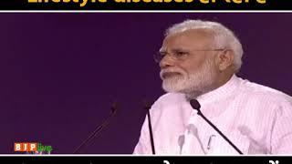 Lifestyle disorders के बदलाव के लिए Fit India Movement देश को प्रेरित करेगा: पीएम मोदी