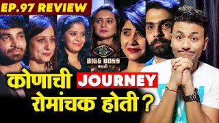 Whose Journey Was Inspiring And Thrilling? | Bigg Boss Marathi 2 Ep.97 Review
