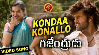 Gajendrudu Full Video Songs -  Kondaa Konallo Full Video Song - Arya, Catherine Tresa