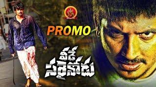 Veede Sarrainodu Movie Promo 1 || Jeeva || Nayanatara || Bhavani HD Movies