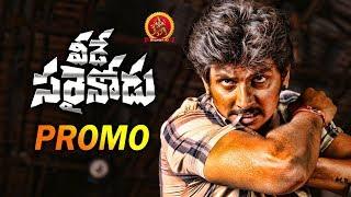 Veede Sarrainodu Movie Promo 1 || Jeeva, Nayanatara || Bhavani HD Movies
