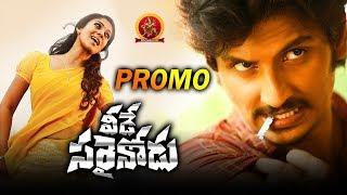 Veede Sarrainodu Movie Promo 3 || Jeeva || Nayanatara || Bhavani HD Movies