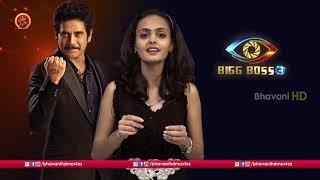 Chalo India BiggBoss Express Task Analysis || BiggBoss 3 || Bhavani HD Movies