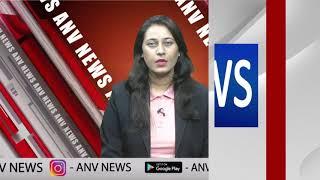 हिमाचल की अब तक की बड़ी ख़बरे    ANV NEWS