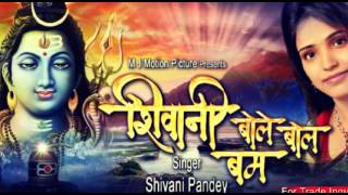super hit 2017. bol bum song.|shivani pandey bole bol bum