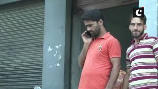 Mobile network services restarted in J&Ks Rajouri