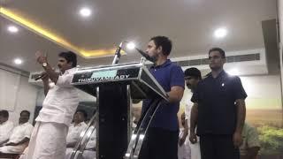 Shri Rahul Gandhi addresses media in Wayanad Kerala