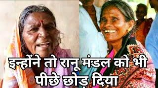इस महिला का गाना सुनकर आप भी इनके दीवाने हो जाएंगे,वाह क्या आवाज है ?? देखें वीडियो