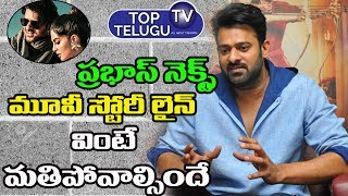 Hero Prabhas Revealed About His Next Movie At A TV Show | Saaho Premier Show | Top Telugu TV
