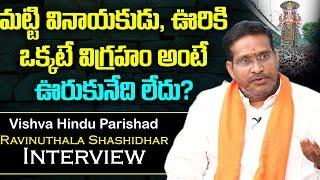 VHP Spokesperson Ravinuthala Shashidhar Interviews - BS Talk Show | Ganesh Chavithi 2019 Special