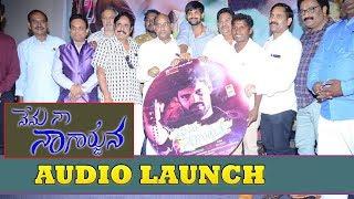 Nenu Naa Nagarjuna Movie Audio Launch Event || Jabardasth Mahesh || Bhavani HD Movies