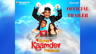 Shree Kaamdev Prasanna | Official Trailer | Bhau Kadam | CafeMarathi | Hungama Play