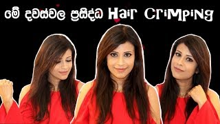 How To Crimp Hair With Mini Crimper Iron / For Volumized Hair