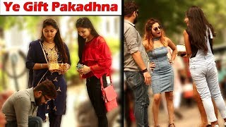 Gift Prank on Cute Girls With a Twist | Unglibaaz