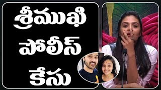 Srimukhi Brother Files Police Case Against Social Media Counters | Top Telugu TV